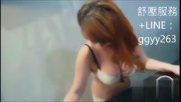 小三外送茶 北中南外約+賴ggyy263 淫 爆乳護士小姐 清秀學生妹可舔鮑魚