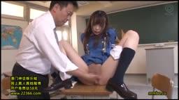 生徒の目の前で変態教師にグチョグチョされる 凰かなめ